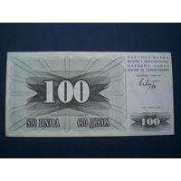 100 динар 1992 г.