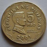5 писо 2001 Филиппины