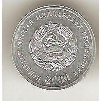 ПРИДНЕСТРОВСКАЯ МОЛДАВСКАЯ РЕСПУБЛИКА.  5 КОПЕЕК 2000