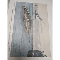 Литография начало 20 века, В.Штевер. Разрез подводной лодки,нападающей на броненосные судно