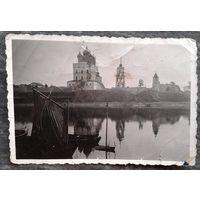Псков. Кремль. Июль 1941 г. Немецкое фото времен оккупации. 6 х 9 см