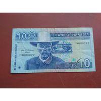 Банкнота 10 долларов Намибия 1993