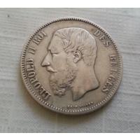 5 франков 1870 г. Бельгия Леопольд II