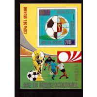 Гвинея Экв.-1974 (Мих.Бл.108) ** , Спорт, ЧМ-1974 по футболу