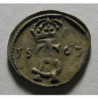 Двойной денарий 1567 года