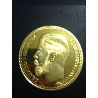 37 рублей 50 копеек - 100 франков 1902 года, реплика