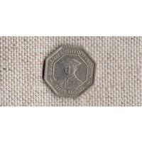 Сьерра Леоне 50 леонов 1996 //(GB)/