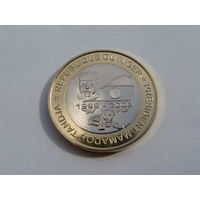 "Нигер. 6000 франков 2003 год  ""Президент Мамаду Танджа""  X#14"