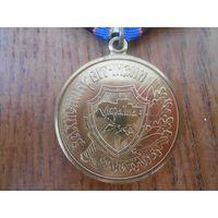 Медаль Защитнику Украины в идеальном состоянии