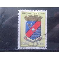 Магадаскар 1963 Герб