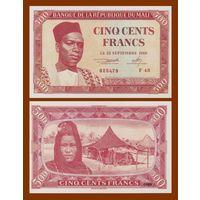 [КОПИЯ] Мали 500 франков 1960 (1-й вып.)