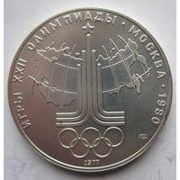 СССР. 10 рублей 1977 Карта СССР. Серебро. 343