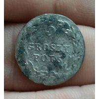 5 грошей 1825 г
