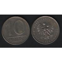 Польша y152.1 10 злотых 1988 год (mw) (h06)