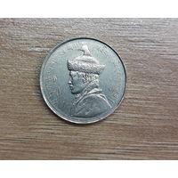 1/2 Рупии 1950 (Бутан)