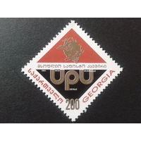 Грузия 1994 вступление в ВПС