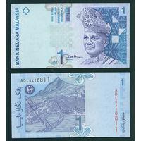 Малайзия ND (1998) 1 ринггит пресс UNC