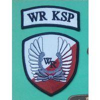 Полиция, группа быстрого реагирования комендатуры г. Варшава-1