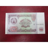 20 рублей 1994 года Таджикистан