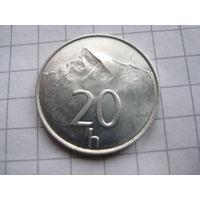 СЛОВАКИЯ 20 ГЕЛЛЕРОВ 1993 ГОД