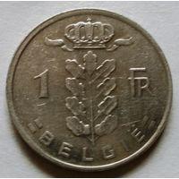 1 франк 1980 (Ё) Бельгия