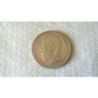 1 рубль 1897 АГ  Без МЦ Старт с 1 рубля