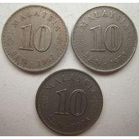 Малайзия 10 сенов 1967, 1973, 1976 гг. Цена за 1 шт. (g)