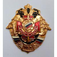 Знак закон и честь МВД РФ