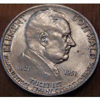 17. Чехословакия 100 крон 1951 год, серебро*