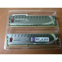 Kingston HyperX X2 2x4gb DDR3 1600MHz