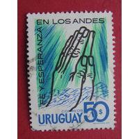Уругвай 1973г. Защита природы.