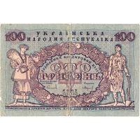 Украина (Скоропадский), 100 гривень, 1918 г.