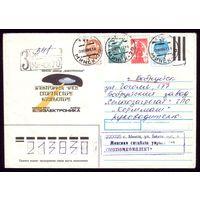 1991 год Минский завод Электроника