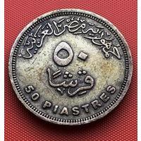 122-24 Египет, 50 пиастров 2005 г.