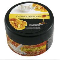 МАСЛО для тела Молоко и мёд 300мл