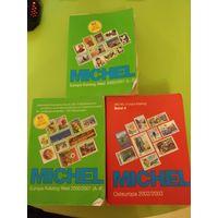 Каталог MICHEL 3 тома. Европа