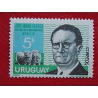 Уругвай. 1971г.