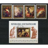 Живопись. Рембрант. ЦентральноАфриканская Республика. 1981. Полная серия 4 марки + блок
