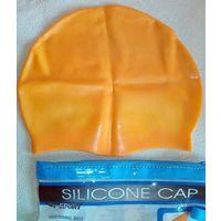 Шапочка для бассейна для плавания силиконовая