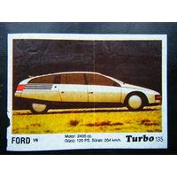 Турбо 135