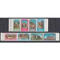 Старинная архитектура. Иордания. 1965. Michel N 524-531 (15,0 е).