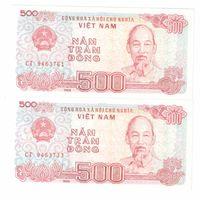 500 донг 1988 года Вьетнама