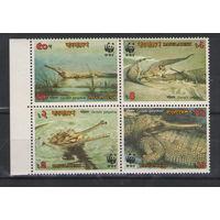 Бангладеш WWF Крокодилы 1990 год чистая полная серия из 4-х марок в квартблоке