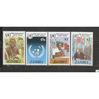 Замбия 1985 40 лет вступления в ООН