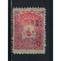 Турция Осман.Имп. 1905 Абдул Хамид II Герб Тугра #116D