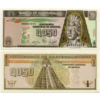 Гватемала. 0,5 кетцаля (образца 1989 года, P72a, UNC)