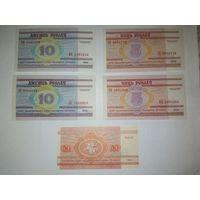 Банкноты РБ (Беларусь) UNC 50 копеек 1992, 1000 рублей 1998, 5 и 10 рублей 2000 года.