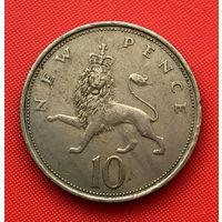 51-08 Великобритания, 10 пенсов 1969 г.