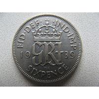 Великобритания 6 пенсов 1939 г. серебро