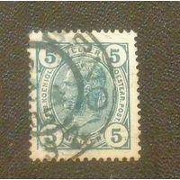 Император Франц Иосиф. Австрия.  Дата выпуска:1904-12-01